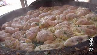 河南老家的味道 农村集市上的水煎包 那个香味一直印在我的记忆里