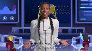 'בראשית' - החללית הישראלית הראשונה
