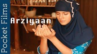 Husband and Wife Relationship | Hindi Short Film - Arziyaan