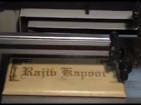 Find best Laser Engraving Machine in Kolkata at a low price
