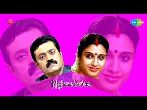 Mazhanilavinte Chirakukalil Lyrics - Meghasandesam Movie Songs Lyrics