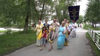 Выездная харинама в г. Асбест Свердловской обл. 06.06.2015