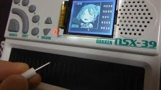 PART6 ポケットミク改造・鍵盤読み取り。 Pocket MIKU stylus reading.