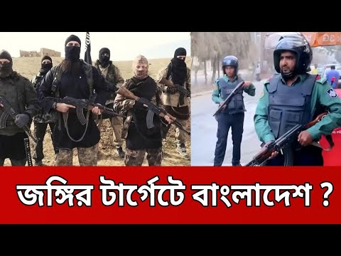 Latest Bangla News Update । 02:30 pm । Sunday । 30. 06.19 | Mytv News from YouTube · Duration:  11 minutes 49 seconds