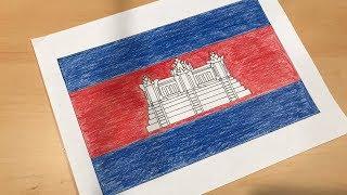 Cambodian Flag 🇰🇭