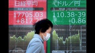 Bourse : Déconfinement, et maintenant ?