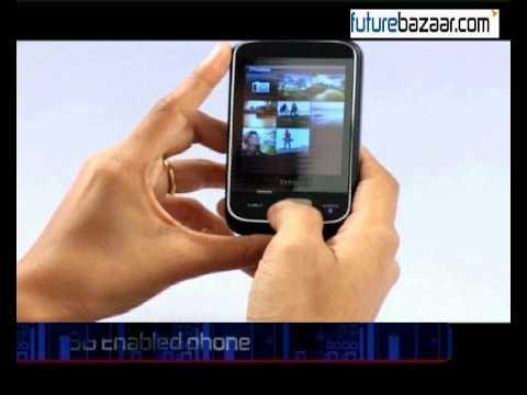 HTC SMART.mp4