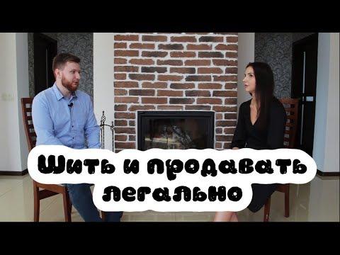 Как зарегистрировать ремесленничество в беларуси