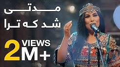 پیپسی ساز و سرود - آریانا سعید - مدتی شد که ترا / Pepsi's Saaz O Surood - Aryana Sayeed