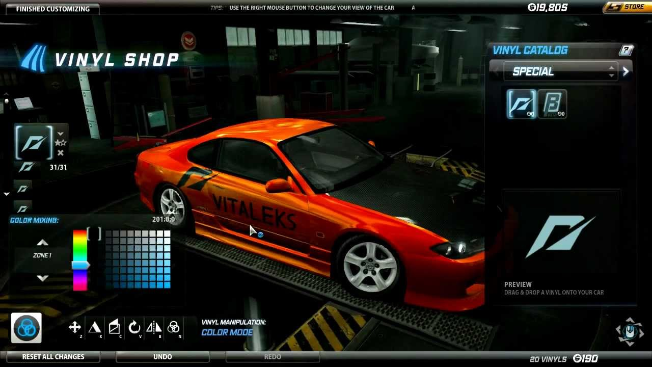Need For Speed World Vinyls Manager Hack Youtube