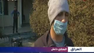 بالفيديو داعش يشن ثلاث هجمات بالصواريخ الكيمياوية على القيارة