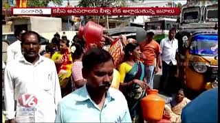 Sangareddy People Dharna At National Highway Over Water Crisis   V6 News