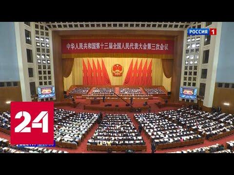 Глава европейской дипломатии предрек наступление азиатского века - Россия 24