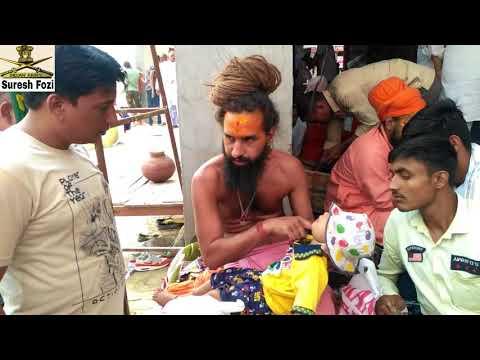 धूणे वाले / Latest Sarbangi BaBa Bhajan 2018 / Suresh Fozi / महंत श्री अवधेश गिरी जी । JAISINGHPURA●