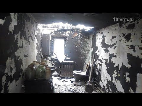 Пожар в Киржеманах