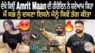 First Look ! Do Dooni Panj | Amrit Maan | Badshah | Isha Rikhi | Karmjeet Anmol | Nirmal Rishi | Har