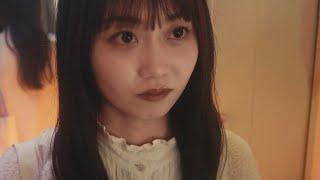 タイトル:「念入り」 監督:濱田未乘.