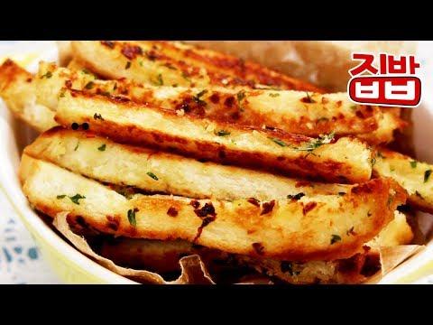 [집밥] 식빵 마늘스틱 / 마늘빵 만들기 / 식빵 마늘빵 만드는 법 / 식빵 테두리 맛있게 먹기
