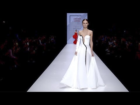 Generation M | Spring Summer 2018 Full Fashion Show | Exclusive