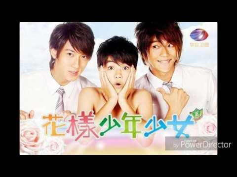 2005--2009年 台灣偶像劇串燒歌曲
