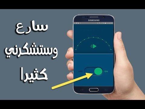 لن تندم على تحميل هذا التطبيق الجديد ! حمله ولن تعاني بعد اليوم من انقطاع فيديوهات اليوتوب