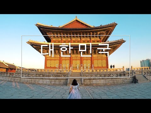 SOUTH KOREA . Suwon . Seoul | E2