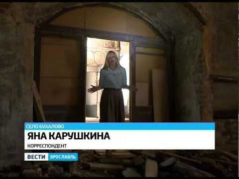 Жители села Бухалово восстанавливают местный храм Успения Богородицы
