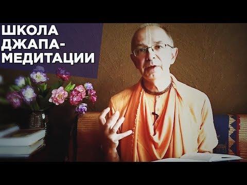 null  - Бхакти Вигьяна Госвами