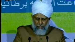 Ahmadiyya - Fazl of Allah to Ahmadiyya Jamaat 9/11