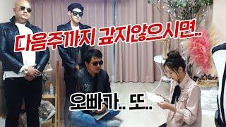 [실제상황] 방송중에 지혜집에 문열고 들어온 조폭들..