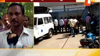Labourer Killed in Accident at Paper Factory in Cuttack | News in Odia - OTV