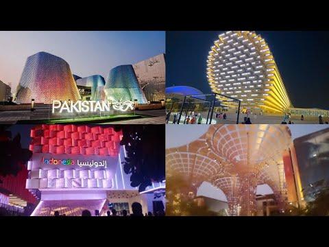 Expo 2020 Dubai    Pakistan Pavilion    United Kingdom (uk)  Pavilion (2021)