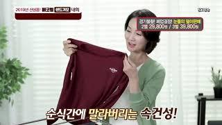 """에코벨 샌드기모내의 - 네이버 검색 """"링크홈쇼…"""