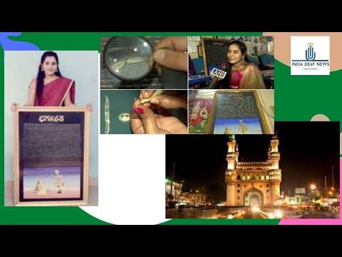 INDIA NEWS  25TH OCT: Hyderbad Law student writes Bhagavad Gita on 4000 grains of rice .