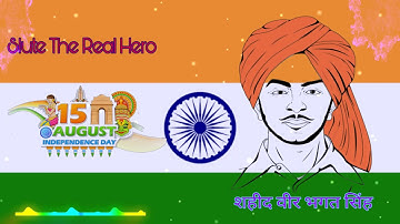 Mere Veer Bhagat Singh 15 August Spical Ringtone | Download Now 📩🔥