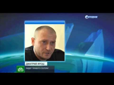 News Russia Simferopol Ukraine, Crimea Дмитрий Ярош Симферополь Новости России Украина Крым
