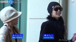 訂正 4月12日(土)→4月12日(火) 2016.4.12Filming STAR TROUPE IRIMA...