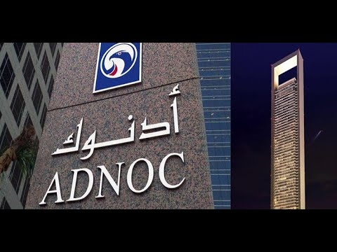 شركة أدنوك للتوزيع تنال رخصة محطات وقود في السعودية  - نشر قبل 7 ساعة