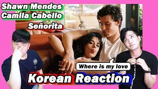 🔥(ENG)/ KOREAN Rappers / react to Shawn Mendes, Camila Cabello - Señorita 💧💧