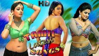 Tamil movie Glamour songs | HD 1080 | Tamil non stop songs | Latest Tamil Movie MIx songs