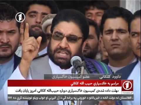 Afghanistan Dari News - 1.09.2016 خبرهای افغانستان