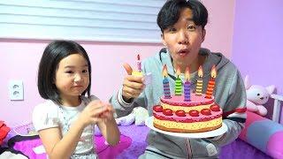 Boram invité à la fête d'anniversaire