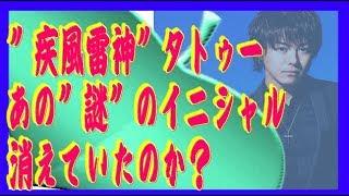 武井咲とEXILEのTAKAHIROが出来ちゃった結婚にファンは困惑…TAKAHIRO 疾...