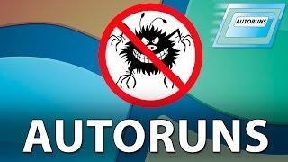 Продвинутая настройка автозагрузки Windows и описание программы AutoRuns(, 2014-05-21T00:55:07.000Z)