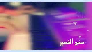 Lyrics: قافل - راحتي النفسيه - حنين