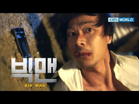 Big Man | 빅맨 - EP10 [SUB : ENG, CHN,...
