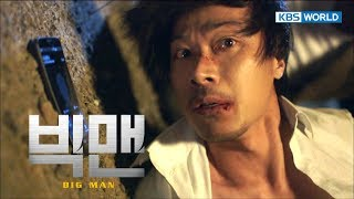 Video Big Man | 빅맨 - EP10 [SUB : ENG, CHN, MLY, VIE, IND] download MP3, 3GP, MP4, WEBM, AVI, FLV Agustus 2018