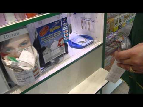 видео в аптеке
