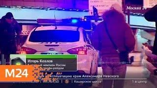 Полиция установила личность водителя, сбежавшего с места аварии на Можайском шоссе - Москва 24