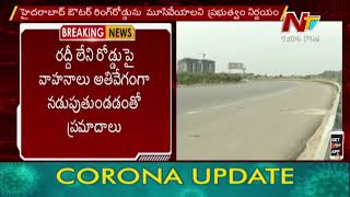 Govt Decided To Close Hyderabad Outer Ring Road Due To Over Speed Vehicles